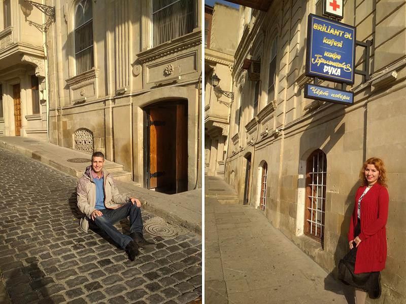 Ичери Шехер - Старый город Баку