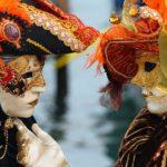Приглашаем на карнавалы Европы