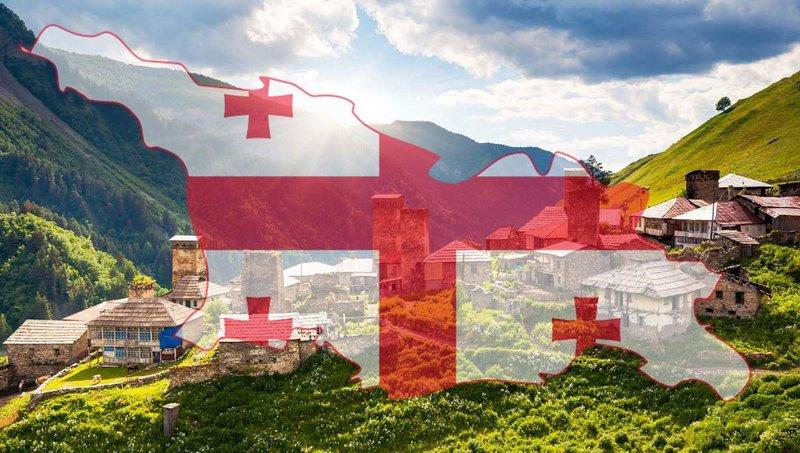 Добро пожаловать в Грузию!