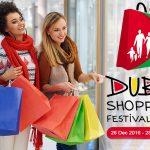 Торговый фестиваль в Дубае 2017
