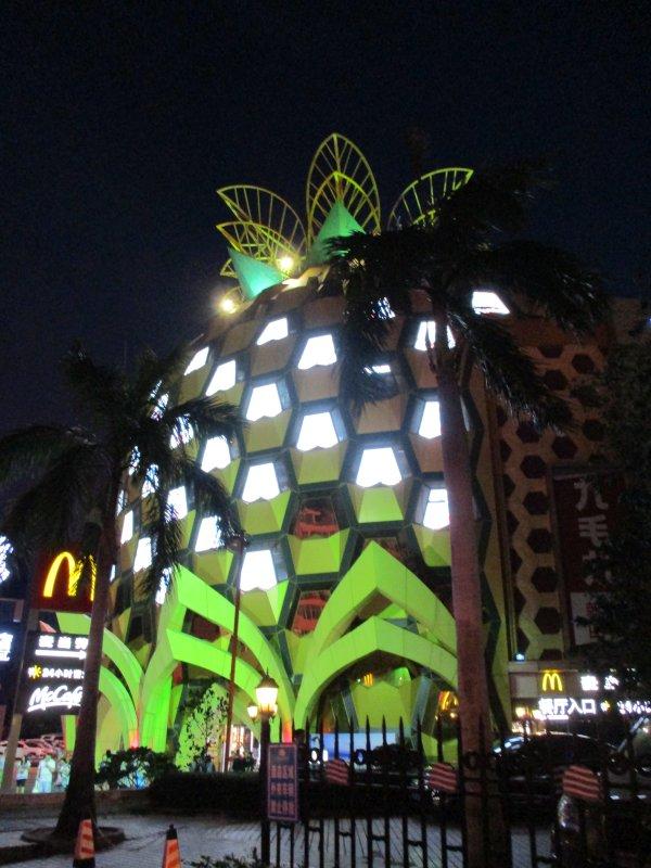 Торговый центр Ананас в Дадунхае, Хайнань