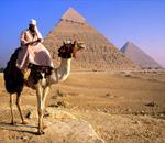 Туры в Египет из Перми от Перминтур-Ф