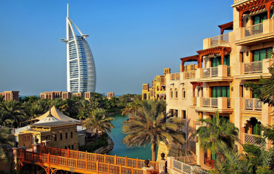 Туры в Арабские Эмираты ОАЭ из Перми 2017-2018 Раннее бронирование от Перминтур-Ф