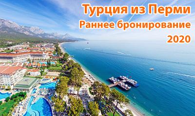 Туры в грузию с москвы